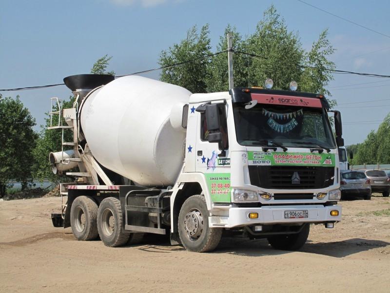 Заказ бетона владимир приготовление бетонной смеси с добавками