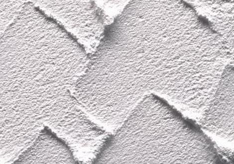 купить раствор бетона в владимире